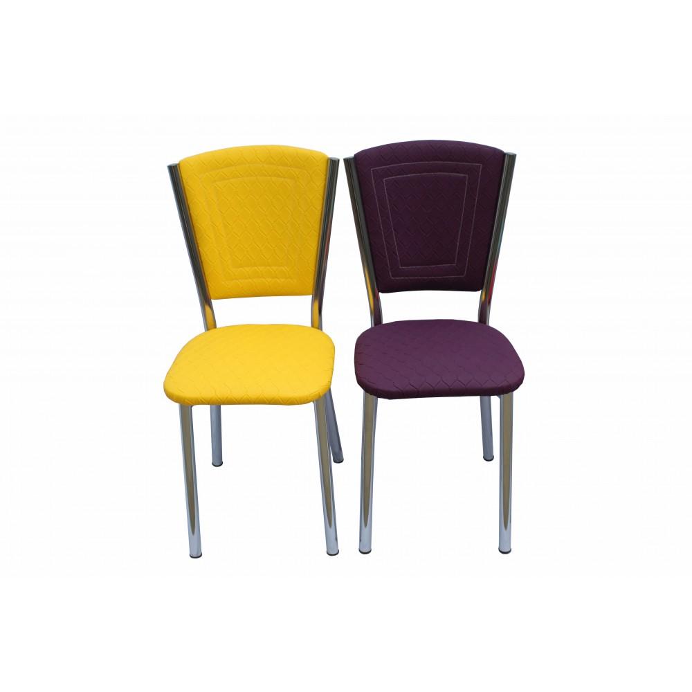 Set 4 scaune Efes piele ecologica Karma multicolor