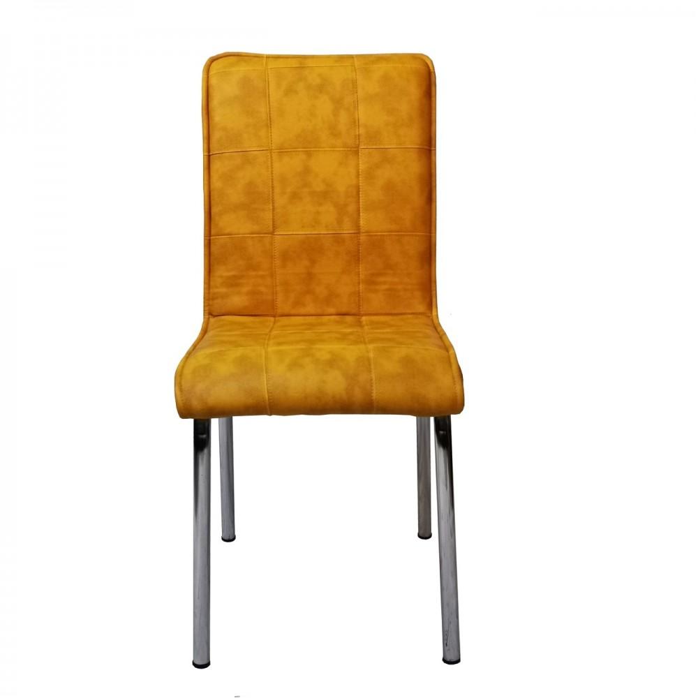 Set 4 scaune Pedli Almera galbene