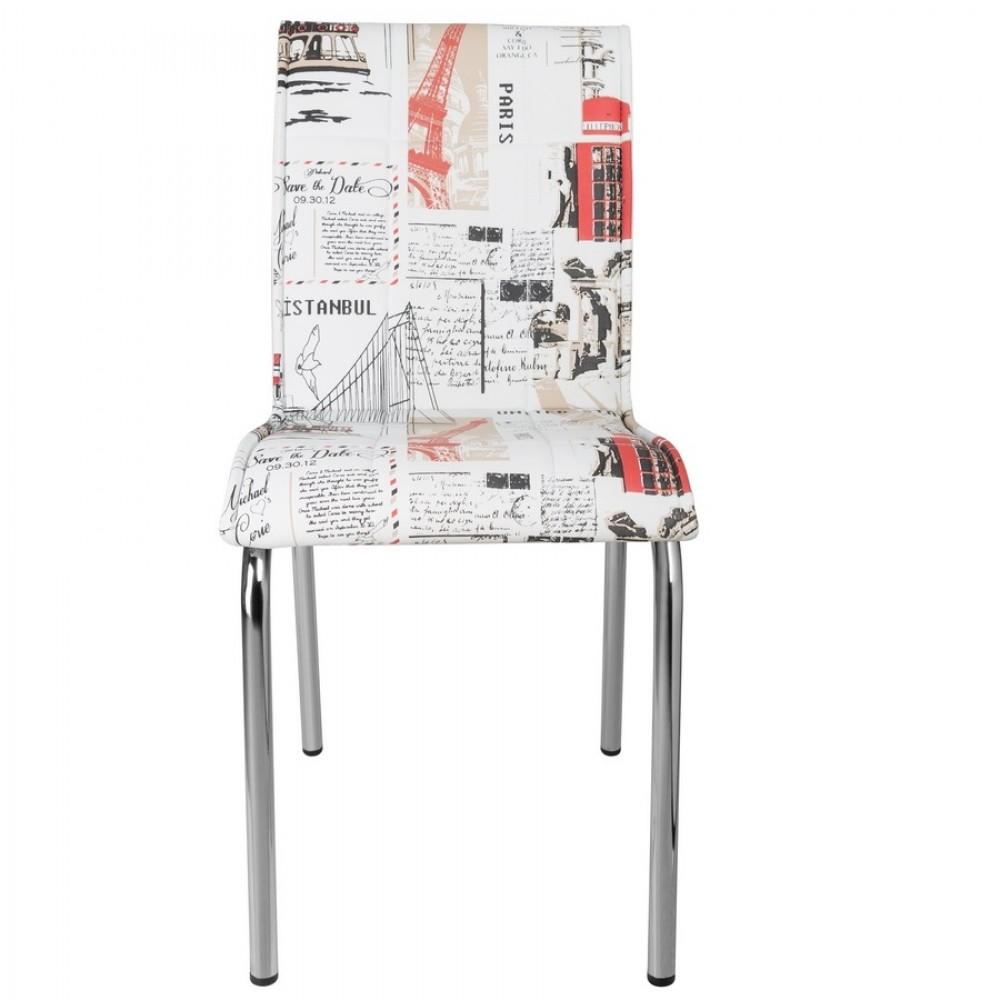 Set 4 scaune Pedli  orase