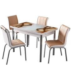 Set masa extensibila  Funda maro 110x70 cu 4 scaune pedli bej