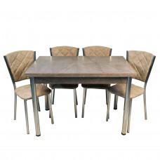 Set masa extensibila 110 x 70 Gordyon cu 4 scaune Efes Sarp crem