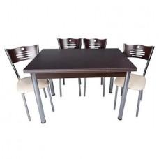 Set masa extensibila cu 4 scaune pentru bucatarie,wenghe 70x110 cm